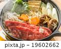 普通のすきやき  sukiyaki with high-quality Japanese food 19602662