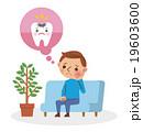歯科医院 待合室 ベクターのイラスト 19603600