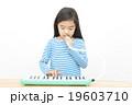 演奏する女の子 小学生 ピアニカを弾く女の子 パーツカット ボディパーツ 19603710
