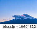夕暮れの富士山【11月・河口湖より撮影】 19604822