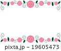 枠 フレーム 花のイラスト 19605473