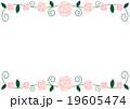 枠 フレーム 花のイラスト 19605474