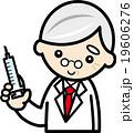 医師 男性 注射のイラスト 19606276