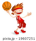 Smiling basketball player boy with a ball. 19607251
