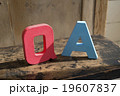 QA Q Aの写真 19607837