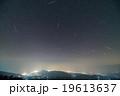 極楽峠から望むしぶんぎ座流星群極大日 19613637
