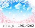 桜 春 背景のイラスト 19614202