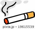 タバコ 19615539