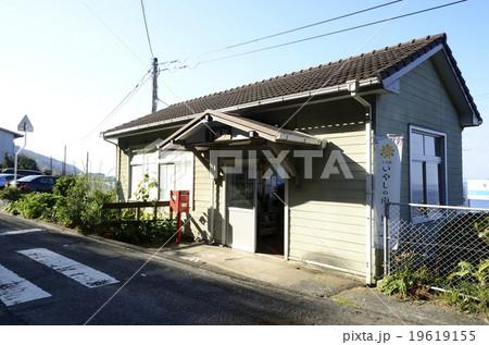 四国愛媛の下灘駅 19619155