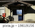 四国愛媛の下灘駅 19619156