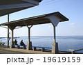 四国愛媛の下灘駅 19619159