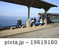 四国愛媛の下灘駅 19619160