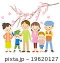 家族 花見 19620127