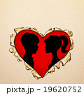 Paper ripped heart with silhouettes 19620752