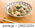 皿うどん 長崎名物 あんかけの写真 19621034