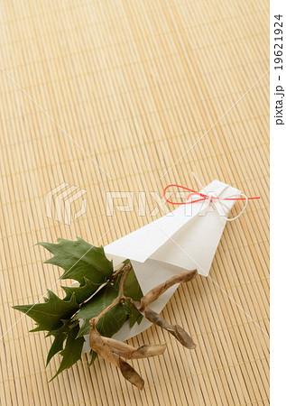 木の花包みの柊と豆がら 19621924