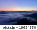 伐株山 19624550