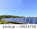 太陽光発電(メガソーラー) 19624798