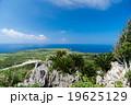 沖縄県 大石林山から見る辺戸岬 19625129