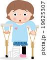 子供の怪我 松葉杖 つえ 19625307
