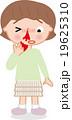 子供の怪我 鼻血 うつ 当たる 19625310