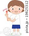 子供の怪我 突き指 19625312