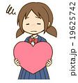 女の子 高校生 ハートのイラスト 19625742