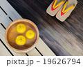 柚子湯 柚子 風呂桶の写真 19626794