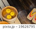 柚子湯 柚子 風呂桶の写真 19626795