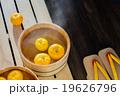 柚子湯 柚子 風呂桶の写真 19626796