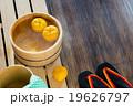 柚子湯 柚子 風呂桶の写真 19626797