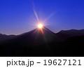 ダイヤモンド富士 19627121