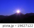 ダイヤモンド富士 富士山 富士の写真 19627122