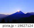 ダイヤモンド富士 富士山 富士の写真 19627124