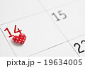 バレンタインデーの素材 19634005