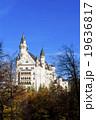 秋のノイシュバンシュタイン城 19636817