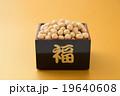 節分イメージ 福豆 19640608
