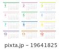 色彩カレンダー 2016 19641825