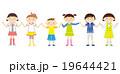 子ども てつなぎ 19644421