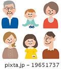 家族 三世代 セットのイラスト 19651737