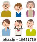 家族 三世代 セットのイラスト 19651739