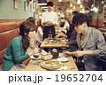 オシャレなレストランでディナー 19652704