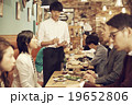 オシャレなレストランでディナー 19652806