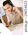 オフィス 人 PCの写真 19654623