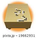囲碁 19662931