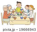 食卓 食事 家族のイラスト 19666943