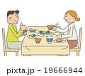 食卓 食事 ベクターのイラスト 19666944