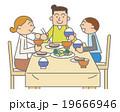 食卓 食事 家族のイラスト 19666946