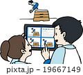 ICT教育:パソコン・タブレットを使う子ども(体育) 19667149