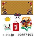 イラスト 宝船 年賀状素材のイラスト 19667493